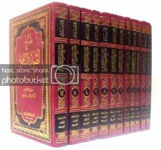 Mini intro sur le livre chiite Al-Kafi..
