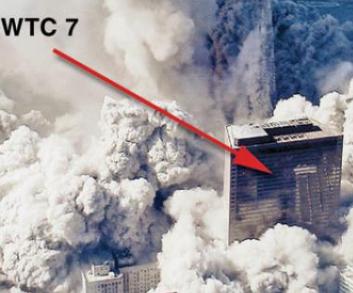 D'innombrables explosions rapportées au WTC7… 11 septembre 2001